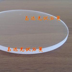 耐高温玻璃_锅炉观察窗口石英玻璃耐温1200度