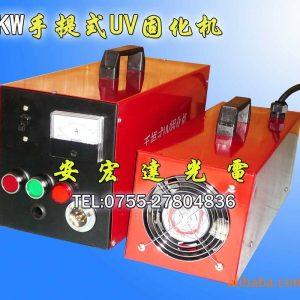 手提式uv固化机_1KW/330MM手提式UV固化机移动式油墨固化灯
