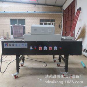 小型设备_uv固化机uv烘箱小型固化瑞康13303322121