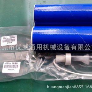 进口卤素灯_厂家直销原装进口卤素灯,钾灯,am575uv