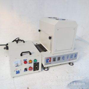 小型固化机_直销价uv机实验室专用uv光固机小型200/1型瑞康电子