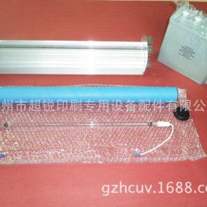 光油固化灯管_进口uv灯管光油固化灯管uv曝光机专用