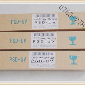 紫外线固化灯_直销材制uv光固机专用灯紫外线固化灯