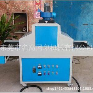 uv光固机_UV机/UV固化机/UV光固机/厂家定做/规格可定