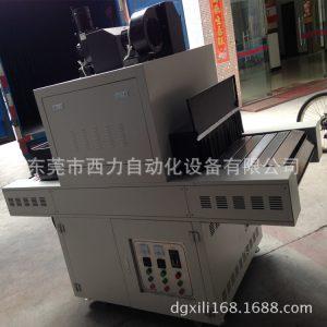 紫外线光固化机_热销uv光固化机不锈钢链板式uv机uv固化机