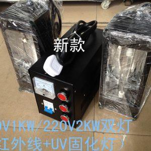 uv光固化机_厂家uv光固化机1kw红外线/紫外线正品