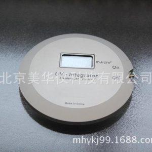 生产uv能量计_北京美华仪生产的UV能量计的资料介绍