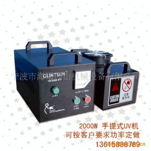 小型便携uv机_局部照射uv机小型便携uv机台式水转印
