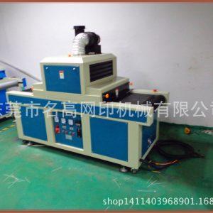 丝印烘干固化机_uv光固机uv丝印烘干炉丝印烘干厂家定制