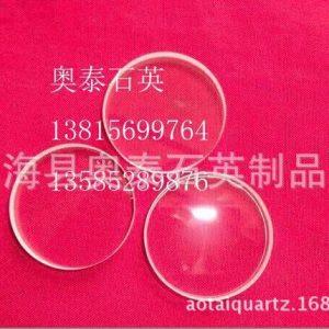 石英玻璃片_150*150*3石英玻璃片透明耐高温耐腐蚀石英片石英条
