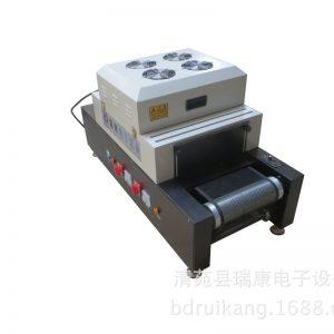 光固化机_小型uv光固机紫外线uv固化机光固化厂家报价
