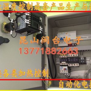 专业电控箱_立式箱式烘箱电加热烘干箱工业电炉电控箱