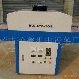 小型uv光固机_小型光固机_新款小型UV光固机UV机UV固化机