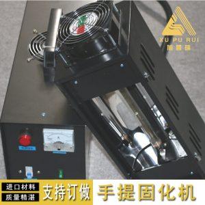 uv紫外线固化机_手提uv固化机uv油墨紫外线固化机