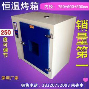 高温烤箱_各式高温烤箱电热恒温烤箱工业大型洁净
