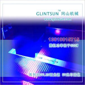 卡片机_宁波uvled冷光源固化机pvc名片leduv机平面uv光固机