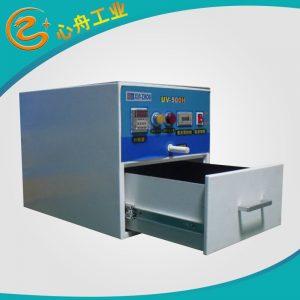 箱式干燥机_—400箱式uv干燥机uv固化设备实验uv