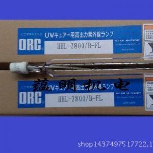 进口uv灯管_uv灯管进口uv灯管HHL-2800/B-FL全面批发销售