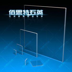 石英玻璃片_jgs2石英片石英玻璃片光学石英片远紫外可定制