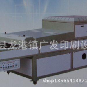 全自动丝印机_供应皱纹uv全自动uv紫外线烤箱输送带固化机