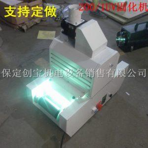 光固机油墨_200/1灯带式uv光固化紫外线高压2kwuv光固机油墨胶印