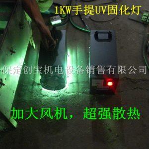 固化灯1kw大灯_手提紫外线烤漆固化灯1kw大灯uv光固化机烘干现货