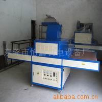 光固化机_uv设备_供应纸张印刷专用光固化机UV设备UV机