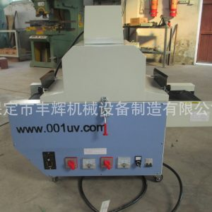ii小型uv机_小型uv机_供FH-UV-2KW/II小型UV机桌面型固化机