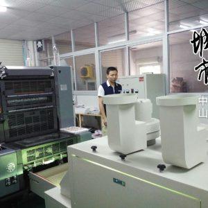 烘干设备_厂家uv光固化机uv烘干设备uv炉平面uv固化机价格优惠