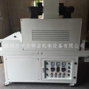 紫外线光固化机_供应深圳uv固化机,uv光固化机,非标定制品质优越!