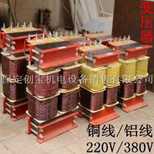 380v大功率变压器_厂家直销大功率uv5.6.6kw电容镇流器变压器