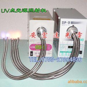 点光源照射机_供日本,,点光源装置,点光源照射机,uv机