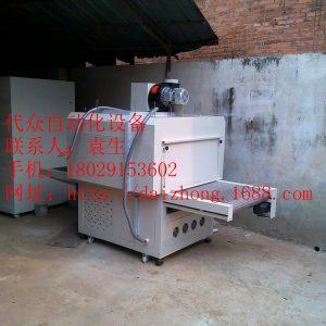 固化炉_厂家直销:小型输送线uv炉设备uv强能量低温型
