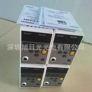 uv固化机器_欧姆龙机器_ZUV-C20HOMRON欧姆龙UV固化机器