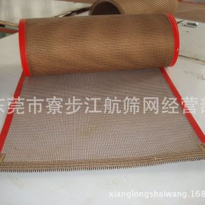 铁氟龙网带_专业特氟龙传送网带耐高温特氟龙网带铁氟龙批发