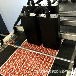 进口喷码机_进口uv喷码机二维码打码机药盒外包装二维码厂家