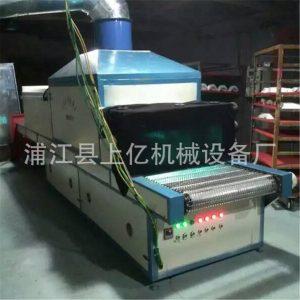紫外线光固化机_上亿机械小型uv固化机器,紫外线光固化,质优价廉