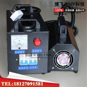 手提uv固化机_/手提uv固化机/小型uv固化机/式uv光油