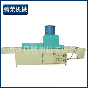 小型uv固化炉_专业供应紫外uv固化炉工业涂装uv光