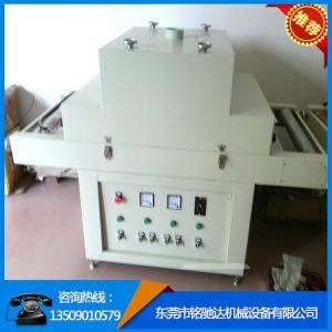 涂装设备_uv光固化机箱式uv固化机uv固化设备