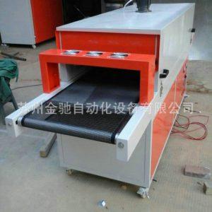 高温隧道炉_烘干固化炉高温隧道炉干燥炉干燥箱干燥
