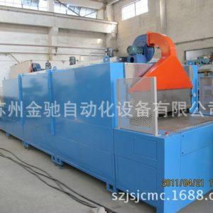 高温隧道干燥炉_厂家专业高温隧道干燥炉烘箱厂家定制工业高品质可定制