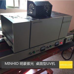 胶水固化uv机_LED灯条UV胶水粘接固化UV机小型UV机现货供应