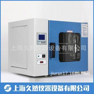 电热鼓风干燥箱_厂家直销电热鼓风干燥箱恒温鼓风干燥箱工业高质量