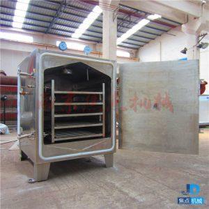 真空干燥箱_小型实验室真空干燥箱真空干燥箱低温真空