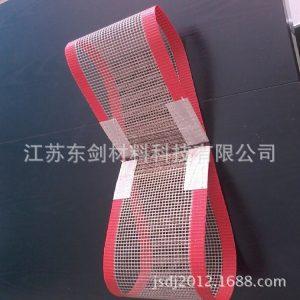 特氟龙网带_特氟龙输送带长期供应特氟龙网格带特氟龙耐高温