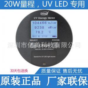 紫外辐照计_林上uv能量计uvled能量仪紫外辐照计uv焦耳uvls128