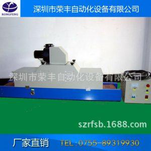 紫外线uv固化炉_紫外线uv固化炉、/uv胶固化机非标定做