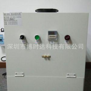 型uv固化机_箱式uv机,uv固化箱,bs-203型uv,抽屉式