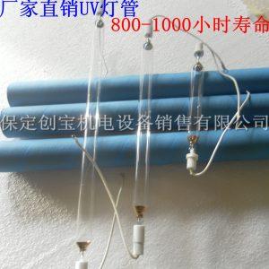 高压汞灯_手提uv固化机高压汞灯灯管220v380v1kw2kw3kw光固机灯管现货
